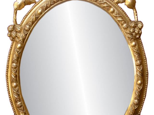 mirror-clipart-transparent-685104-7087618